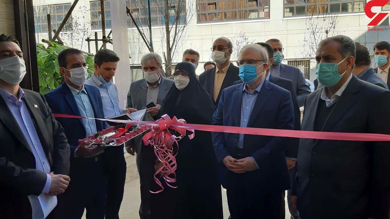وزیر بهداشت مرکز رادیوتراپی بیمارستان ولایت قزوین را افتتاح کرد + جزئیات