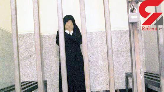 نوعروس خائن در زندان نوشهر اعدام شد + عکس