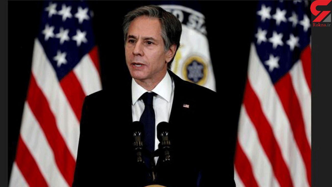 So-called maximum pressure on Iran to no avail: Blinken