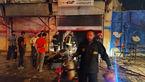 آتش سوزی یک مغازه در میدان آزادی کرمانشاه