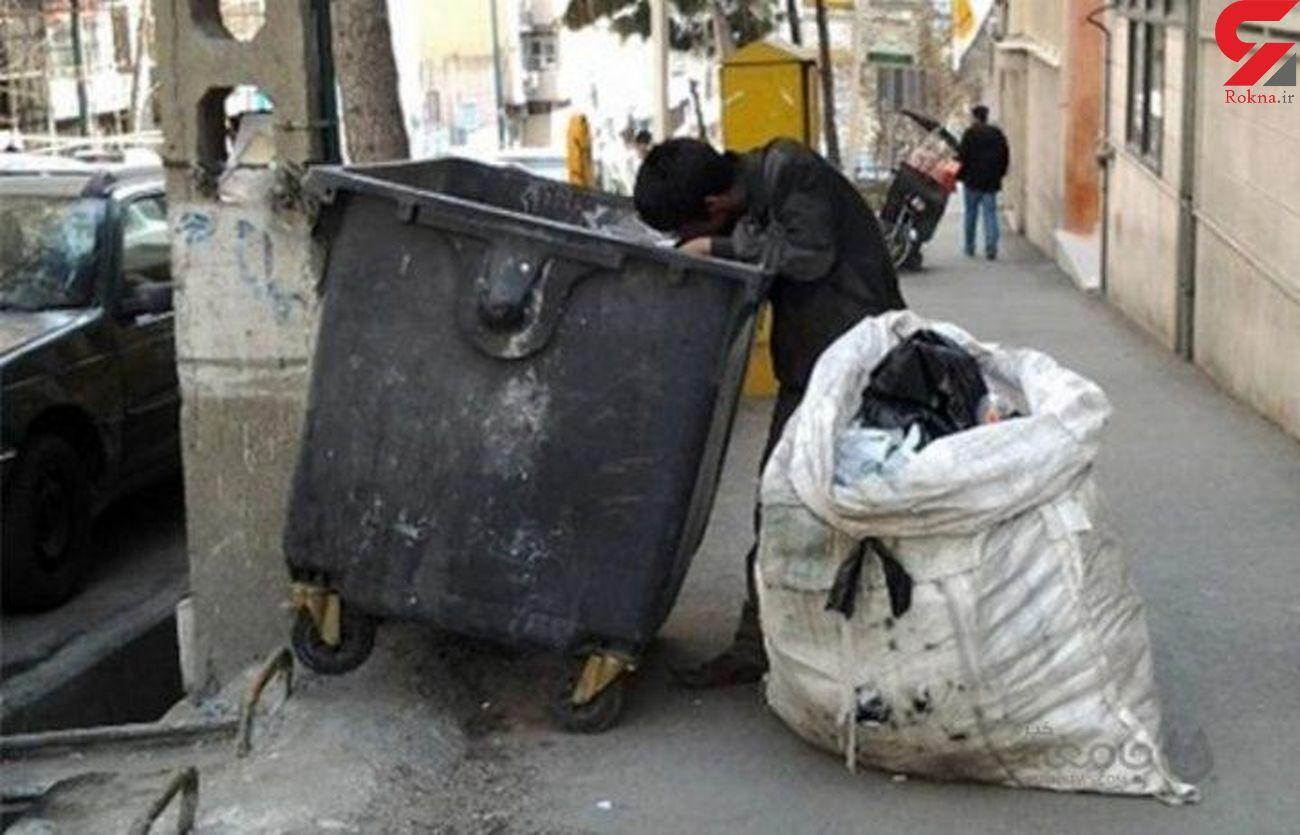 افزایش چشمگیر زباله گردی در تهران  / مافیا نیست زد و بند در بیرون و درون شهرداری است