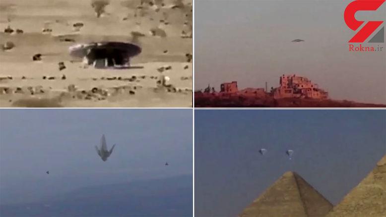 20 فیلم کوتاه و تازه از پرواز بشقاب پرنده و یوفوها در نزدیکی زمین + فیلم و عکس