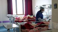 تعداد مبتلایان به کرونا در قزوین از مرز ۷۰۰ نفر عبور کرد