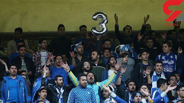 حضور ۴۰ هزار نفر و تشویق شدید منصوریان + تصاویر