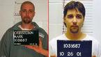 اعدام قاتل وحشی که مادر و دو دخترش را کشته بود+عکس قربانیان و قاتل