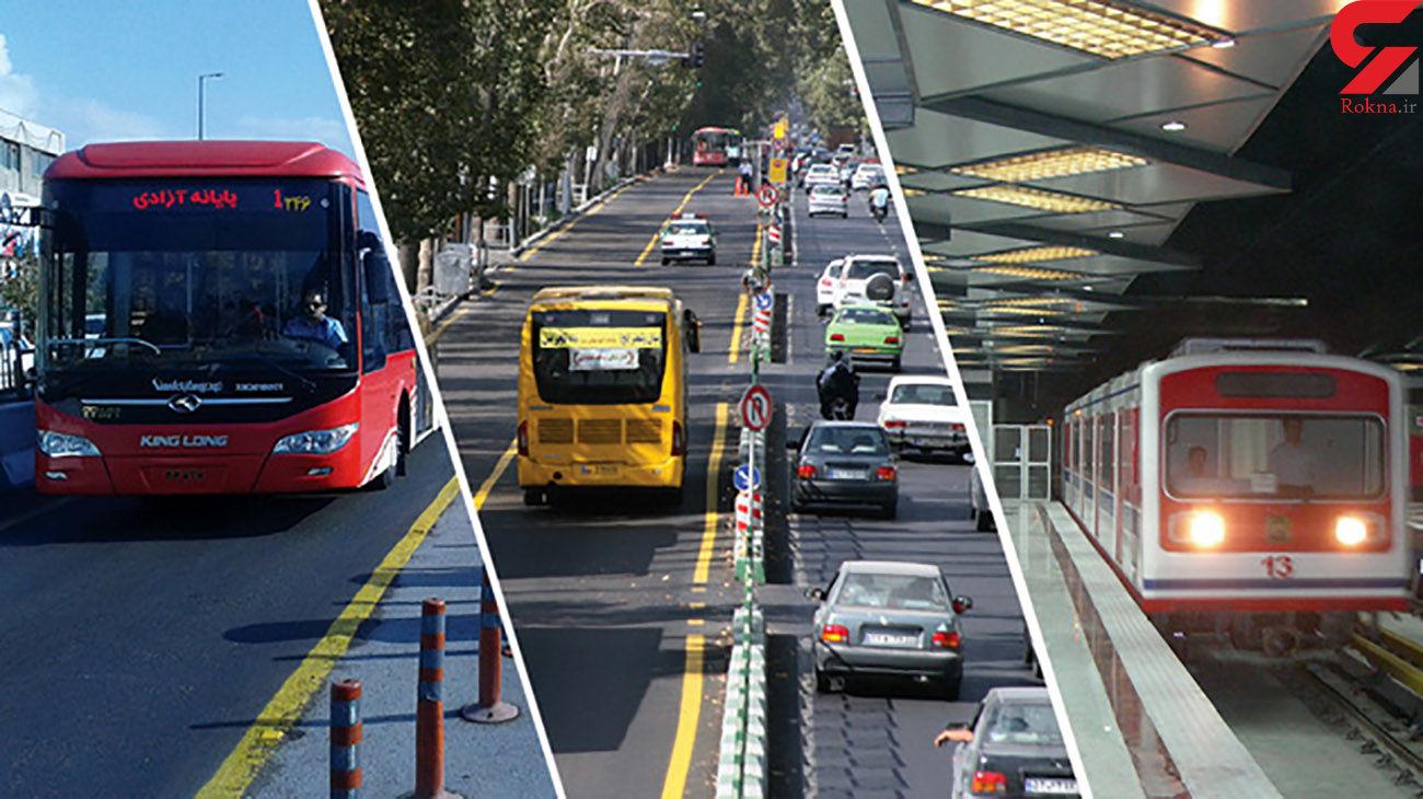 قیمت کرایه مترو ، اتوبوس و تاکسی در سال 1400 + جدول