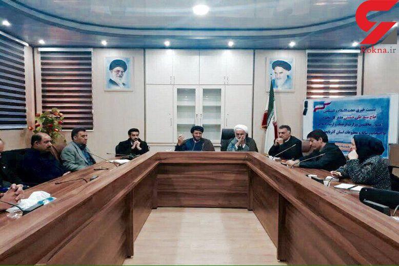 سفر مدیرکل پارلمانى وزارت فرهنگ و ارشاد اسلامى به آذربایجان غربی