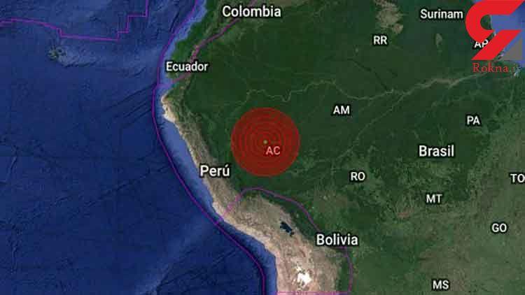 زمین لرزه 6.8 ریشتری غرب برزیل را لرزاند