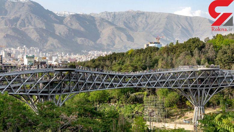 کرونا پل طبیعت تهران را تعطیل کرد
