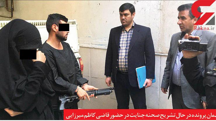 زن خائن شوهرش را به دست جلاد عاشق سپرد + عکس بازسازی قتل در مشهد