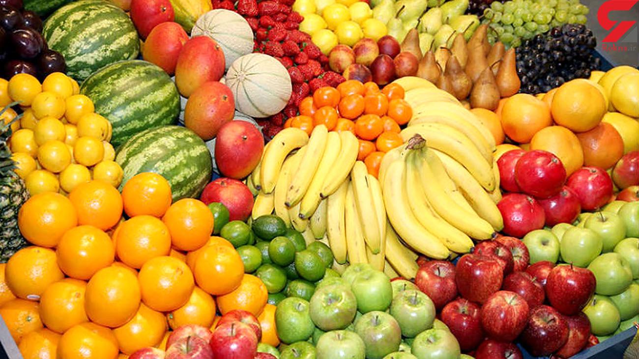 قیمت میوه تا شب عید ارزان می شود