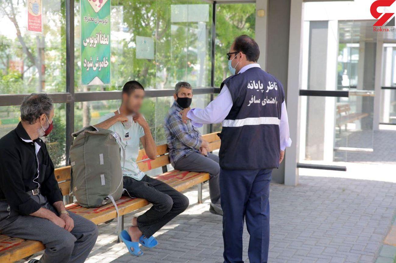 استقرار ناظران ویژه ارشاد مسافران برای استفاده از ماسک در پایانههای مشهد