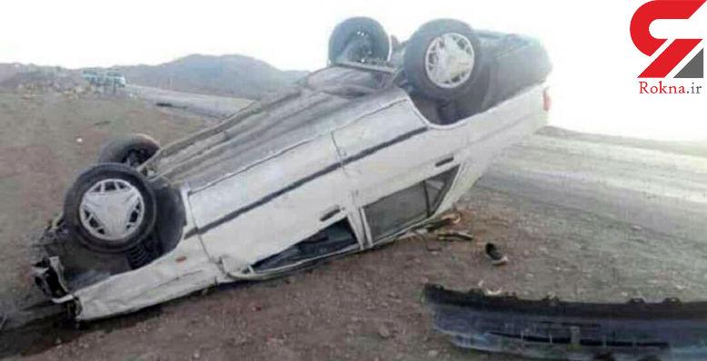 مرگ دردناک یگانه در زهک در مسیر مدرسه / او امروز کلاس درس را ندید