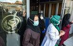 تبریز در وضعیت قرمز / کدام محلات بیشتر آلوده کرونا هستند؟
