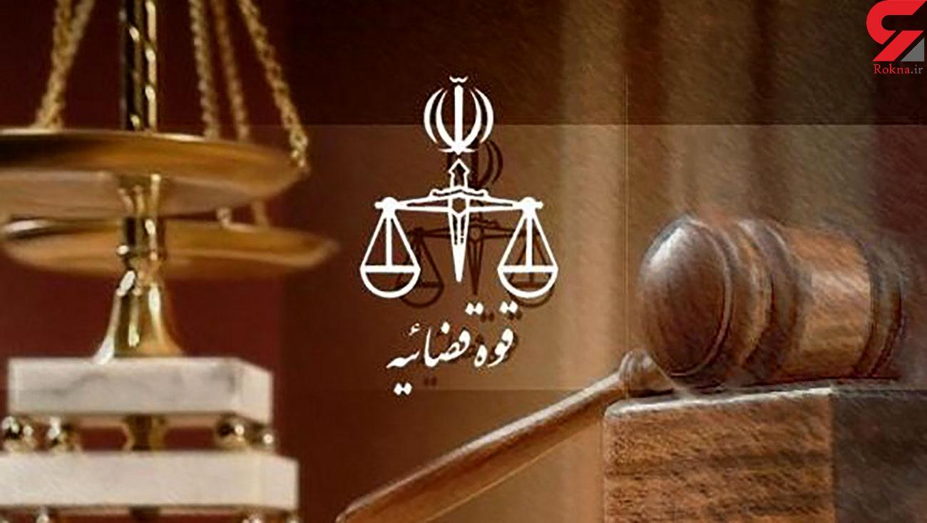 متهم 16 ساله در فارس از قتل تبرئه شد