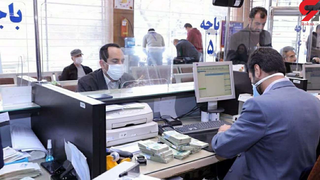 بانک ها از چه تاریخی شروع به کار می کنند؟
