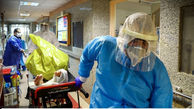 فوت 6 بیمار کرونایی در خراسان جنوبی