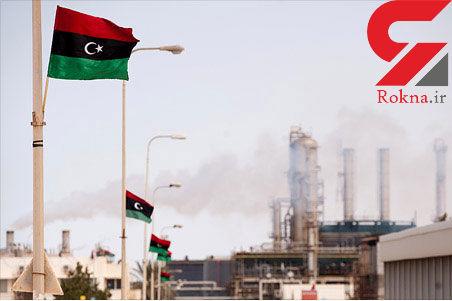 ترس شرکت ملی نفت لیبی از دزدی و خرابکاری در تاسیسات