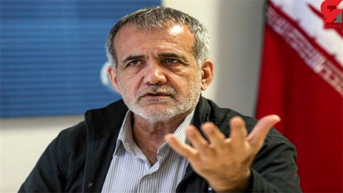 پزشکیان: نه به نفع لاریجانی کنار میروم و نه عارف