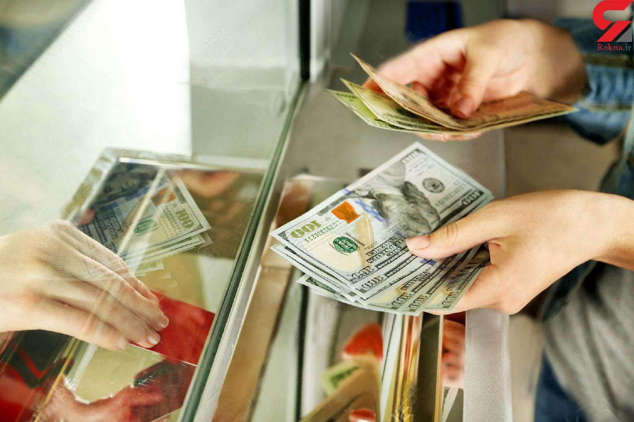 زنگ خطر برای دلالان ارز