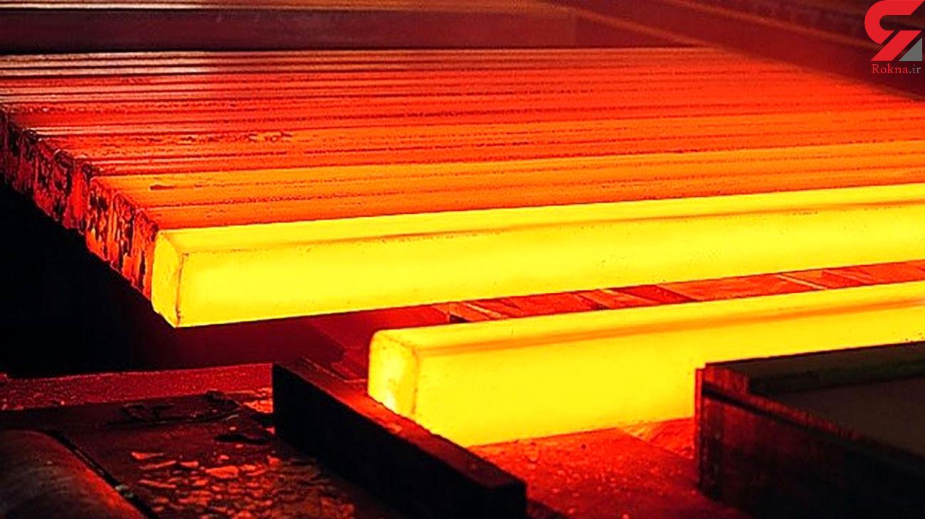 تقابل آب و آتش در کارخانه صنعتی + فیلم