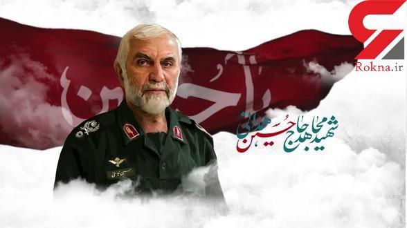 مردم سوریه شهید سردارهمدانی را بهتر از همه می شناسند