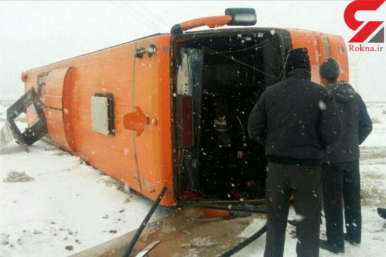 واژگونی اتوبوس در اردستان / صبح امروز رخ داد + جزئیات