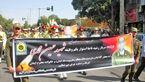 پیکر سرباز شهید مدافع امنیت در خمین تشییع شد
