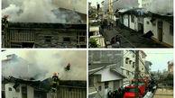 آتش سوزی شدید چندین خانه در محله دیانتی رشت