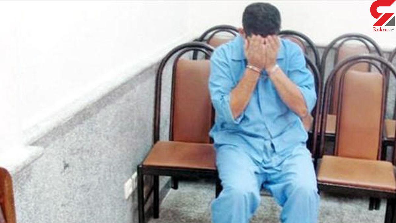 دستگیری مرد طلبکار به خاطر مرگ مرموز پدر بدهکار / در محله ابوذر تهران رخ داد + عکس