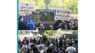 بازداشت اعتراض کنندگان به سگ کشی مقابل شهرداری تهران + عکس