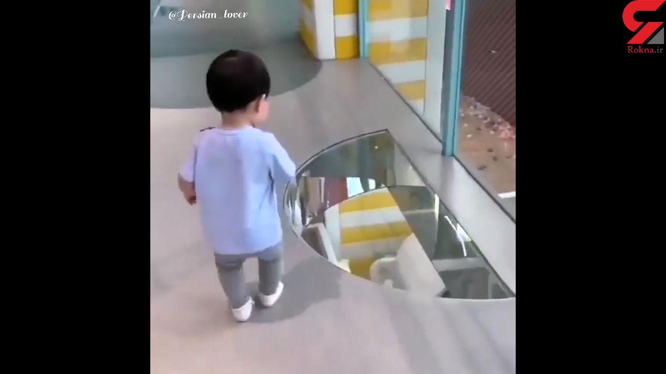 این کودک از چه می ترسد؟ + فیلم