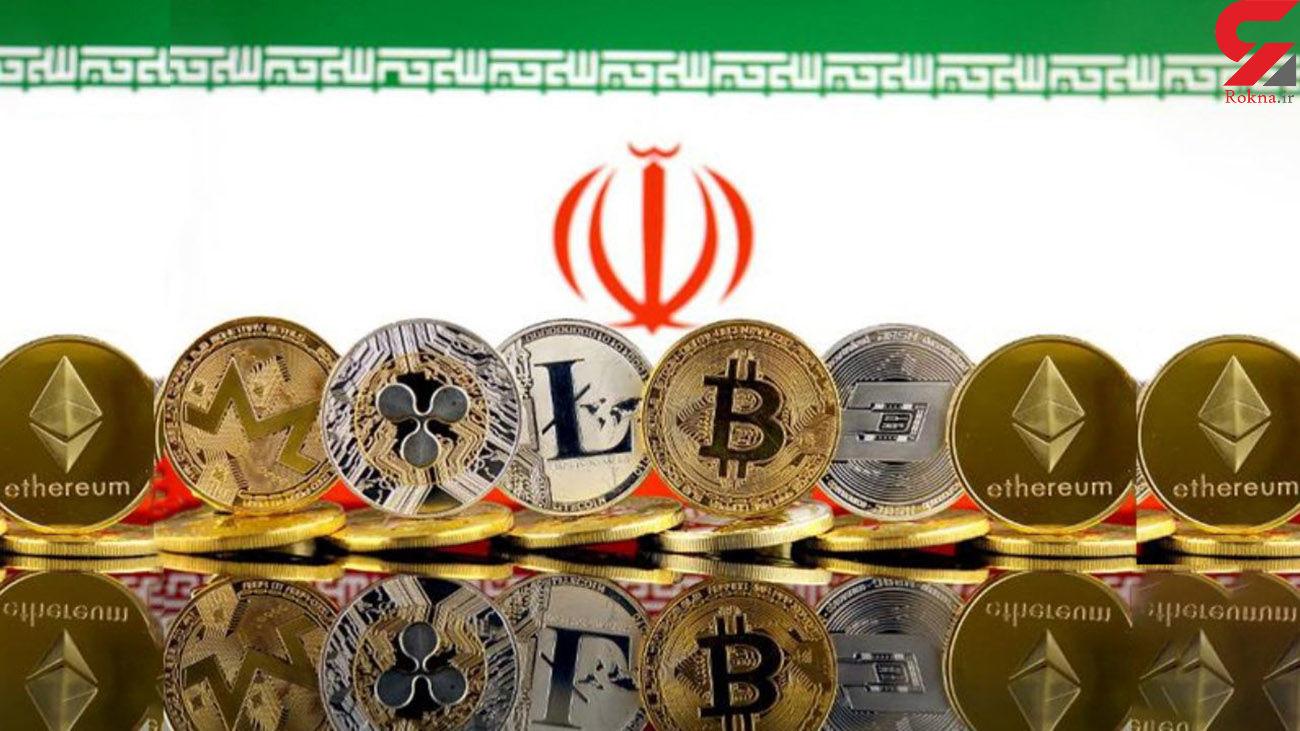 خرید و فروش بیت کوین و ارزهای دیجیتالی حرام است؟ + نظرمراجع عظام تقلید