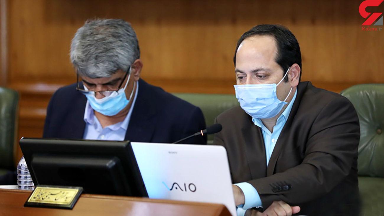 تخلیه پساب خطرناک بیمارستانی در فاضلاب شهر تهران