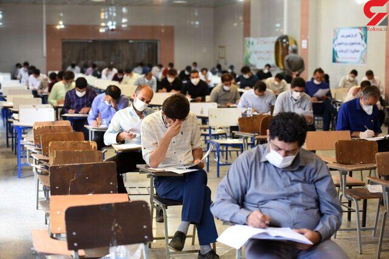 سردرگمی ۵۶۰هزار داوطلب آزمون فراگیر استخدامی
