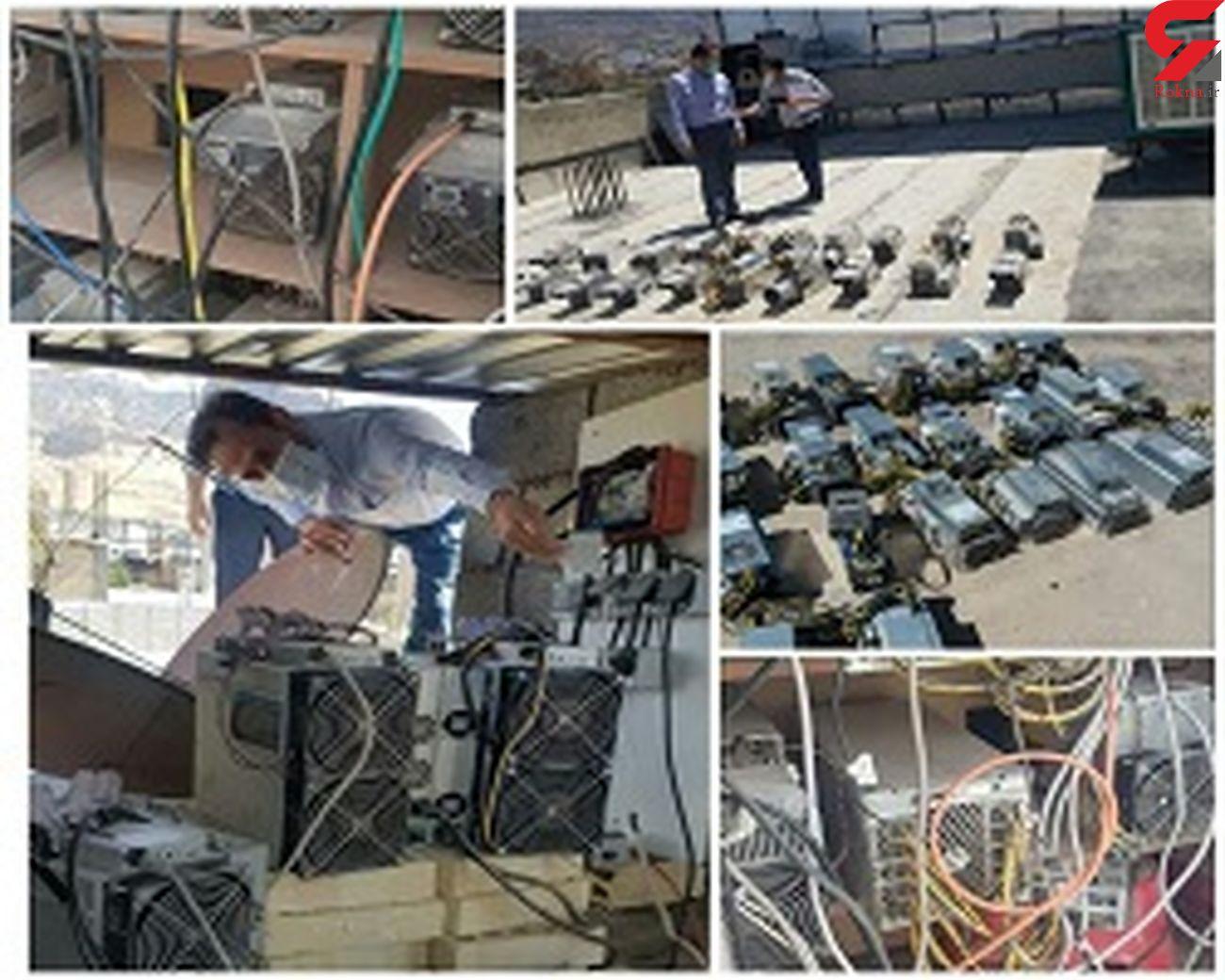 با تلاش شرکت توزیع نیروی برق استان و همزمان با مانور سراسری کشف ۵۰ دستگاه ماینر در ایلام