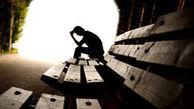 در برابر رنج چه واکنشی دارید؟