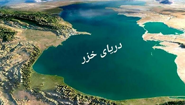 خطر سونامی ویرانگر درشمال ایران / دریای خزر زلزله خیز است !