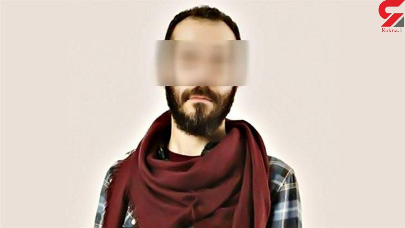 جزییات بازداشت کیوان امام وردی که شیطان تهران لقب گرفت / شکار 300 دختر تایید نشد