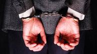 رسوایی در استانداری کرمان + جزئیات بازداشت مردان فاسد