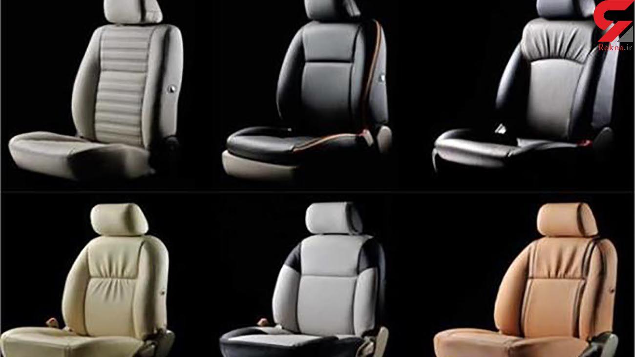 مزایا و معایب روکش چرم و پارچه ای صندلی خودرو
