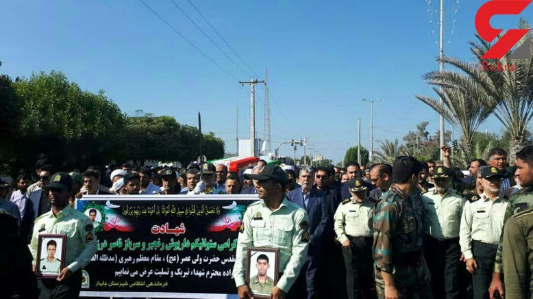پیکر شهدای نیروی انتظامی در چابهار تشییع شد+عکس