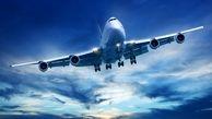 ایران ایر در صدر بیشترین تاخیرات پروازی آبان 99