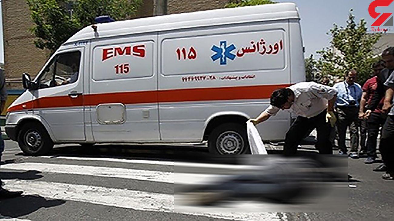 آمبولانس  مرد 70 ساله را له کرد / در اصفهان رخ داد + عکس