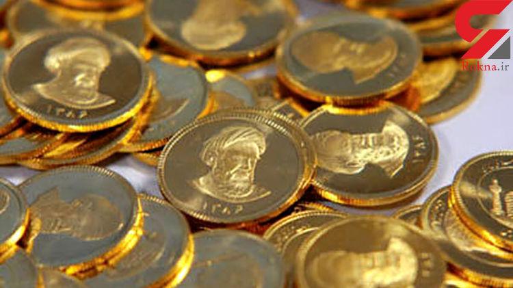 آخرین تغییرات قیمت سکه و طلا امروز شنبه ۲۱ دی