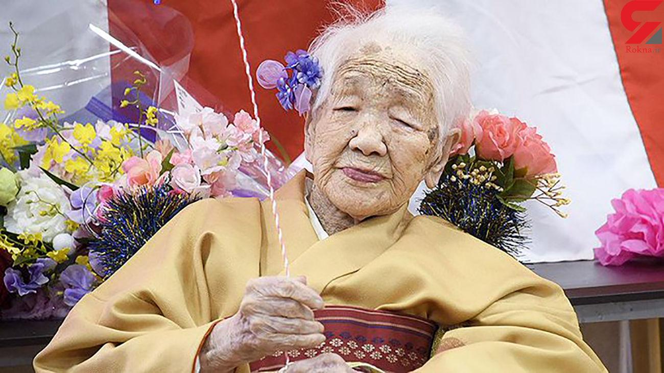 مسن ترین زن ژاپن رکورد زد + عکس