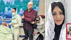 آخرین وضعیت پرونده هولناک ترین خواستگار / معصومه دختر تبریزی چه می کند؟! + عکس