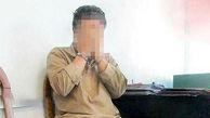 جوان برادرکش در دشتستان خود را تسلیم پلیس کرد