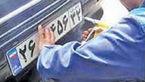خدمات ویژه مراکز شماره گذاری خودرو