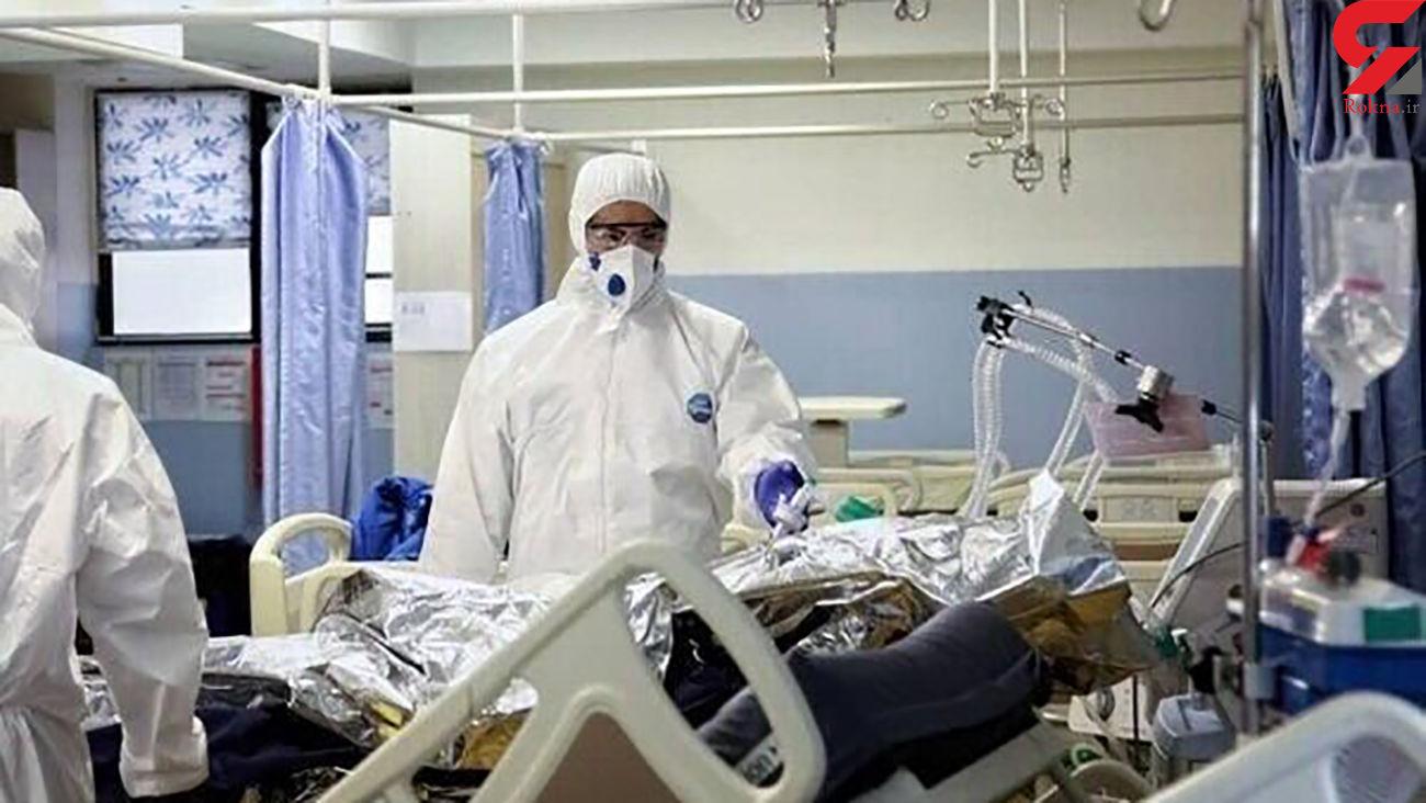 مردی با محموله هروئین به بیمارستان رفت / پزشکان شوکه شدند